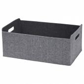 БЕСТО Коробка, серый, 32x51x21 см